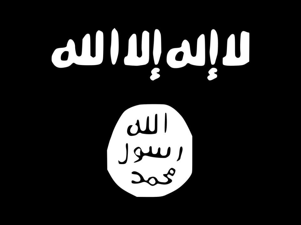 Islámský stát - vlajka