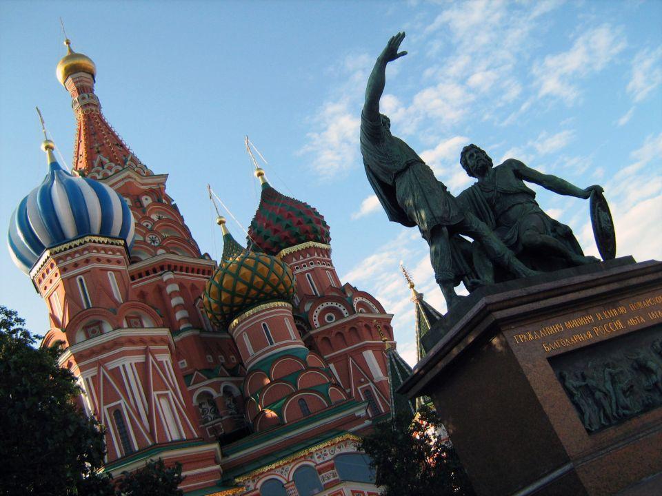Moskva - Rusko